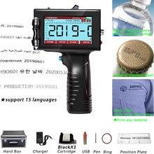 Impressora a jato de tinta térmica handheld portátil móvel do jato da mão da etiqueta da data de expiração do logotipo do número variável do código de barras de 12.7mm qr