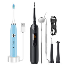 Electric Portable Sonic Dental Scaler Tooth Calculus Remover Tooth Stains Tartar Tool Dentist Whiten Teeth Health Hygiene