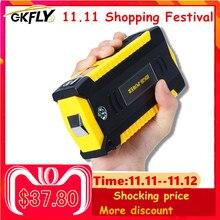 GKFLY قدرة عالية 16000mAh بدء جهاز الداعم 12 فولت المحمولة سيارة الانتقال كاتب كابلات قوة البنك سيارة بطارية بادئ تشغيل شاحن