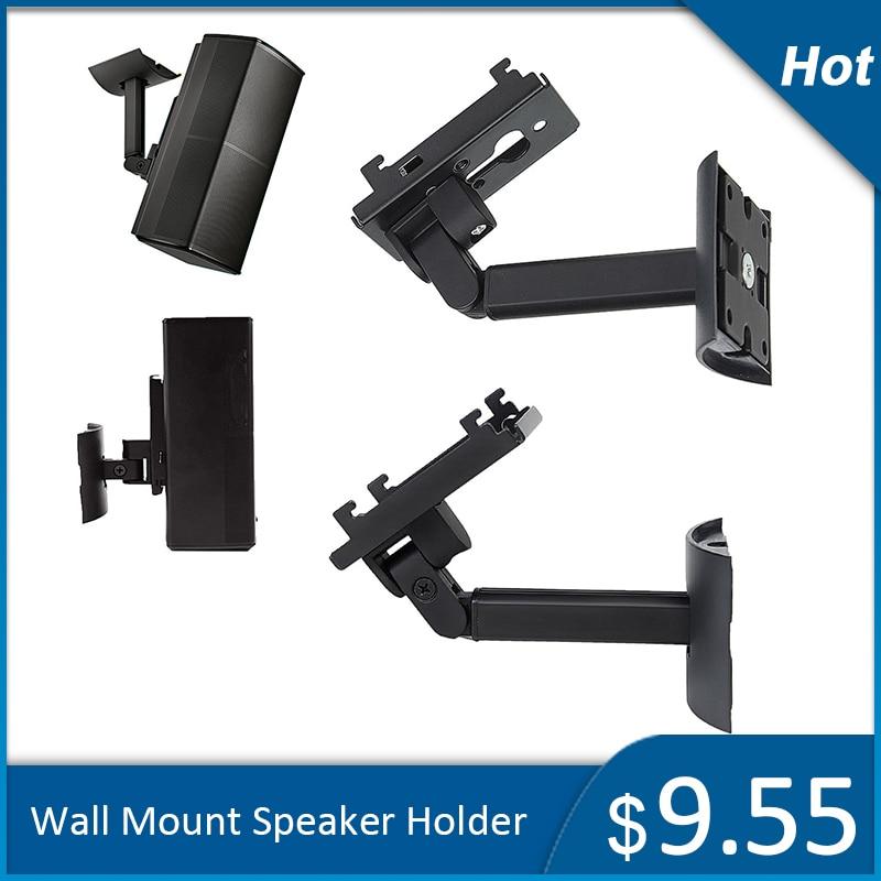 LEORY Universal Stainless Steel Wall Mount Bracket Speaker Srand For BOSE Speaker Durable Wall Mount Bracket