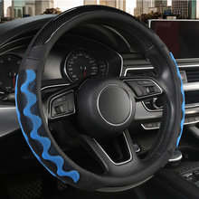 3D Honeycomb Steering Wheel Cover Carbonfiber Leather Summer Grip Wheels Case Black Blue for BMW Mazda Hyundai Ford