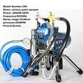 Новый безвоздушный распылитель высокого давления  Электрический распылитель краски 395  инструмент для нанесения краски  2019