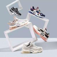 Xiaomi YOUPIN Mijia GMGY Classic Chunky Sneaker Trendy Men Women Couples Sneakers Soft Platform Casual Street Sport Run Shoes