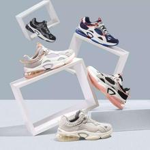 Xiaomi YOUPIN Mijia GMGY Classic Chunky Sneaker Trendy Men Women