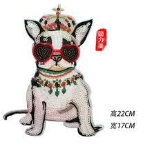 1pc jewelry crown wearing white sequins fashion rich dog sewing on patch with sunglasses(China)