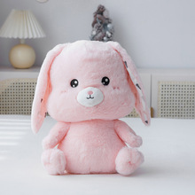 Kawaii Rabbit Plush Backpack Children Kids Shoulder Bag Stuffed Rabbit Toy Children School Bag Birthday Gift Kids Toy For Girl cute rabbit plush backpack cartoon stuffed plush doll children school bag gifts for kids