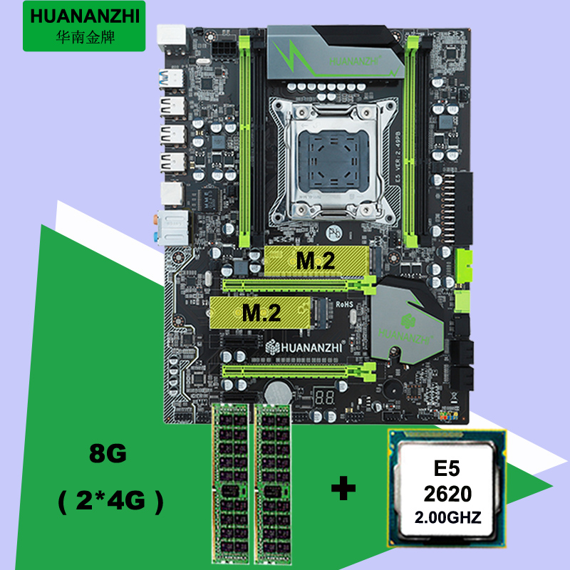 HUANAN V2.49 X79 motherboard CPU RAM combos Xeon E5 <font><b>2620</b></font> SROKW CPU (2*4G)8G DDR3 RECC memorry all good tested 2 years warranty image