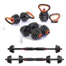 Dumbbell Weights Set Home Gym Exercise Barbell Adjustable Bodybuilding Equipment 20kg 24kg 40kg