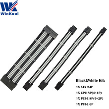 WinKool czarny biały kolor kobiecy męski 18AWG rękaw PSU przedłużacz/zestawy kabli 1X ATX 24P CPU 8P PCI E 8P 6P