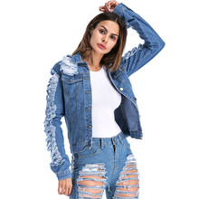 Large size ladies jacket hot sale loose denim jacket female jacket casual female jacket hole tassel female jacket denim jacket
