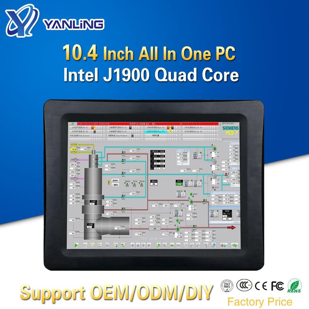 Yanling ordinateur tout-en-un le moins cher avec processeur Intel J1900 emplacement SIM intégré 10.4 pouces LCD écran tactile résistif panneau PC