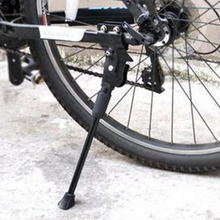 26 Inch Adjustable Supporting Parking Frame For Bicycle Aluminum Alloy Border Of Mountain Bike Light Weight Great for Travel цена