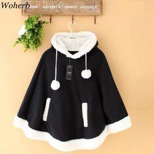 Woherb, японская кавайная накидка, женское осенне-зимнее пончо с капюшоном, накидка, пальто, милый мягкий пуловер для девочек, накидки, Женская шаль 23422