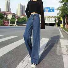 Женские джинсы в стиле Харадзюку джинсовые брюки султанки с