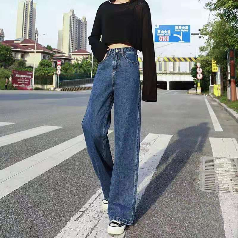 Women Jeans For Women Harajuku Denim Harem Pants High Waist Ladies Wide Leg Blue Jeans Pants Korean Style All-match Full-length
