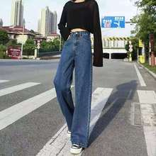 Women Jeans For Women Harajuku Denim Harem Pants High Waist Ladies Wide Leg Blue