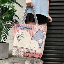2pk большая сумка тоут симпатичное нижнее белье с мультяшным