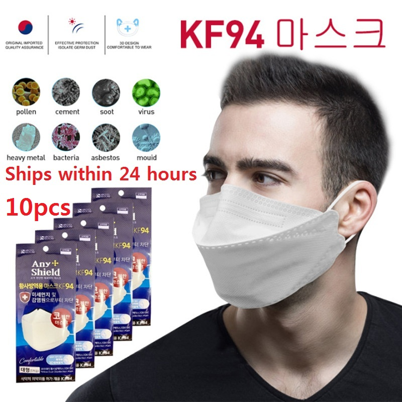 10pc KF마스크 KF94 Face Masks 4 Layer Filtration Rate Anti Flu Infectious Dust Proof Anti-fog > = 95% Protective As N95 FFP2