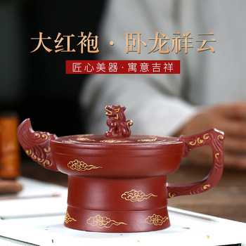 Yixing Pure Manual Dark-red Enameled Pottery Teapot Raw Ore Bright Red Robe Auspicious Clouds Infusion Of Tea Kettle Capacity