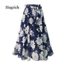 Юбка женская шифоновая средней длины модная юбка с бантом на
