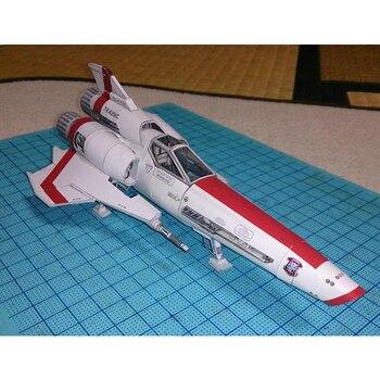 Battlestar Viper 2 Viper Mk2 3D Paper Model DIY Handmade Spacecraft Toy 1