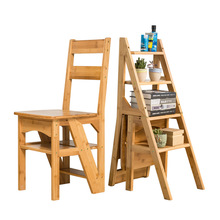 Stair-Chair Ladder Step-Stool-Four-Level Wood 898 Multi-Function Herringbone Dual-Use