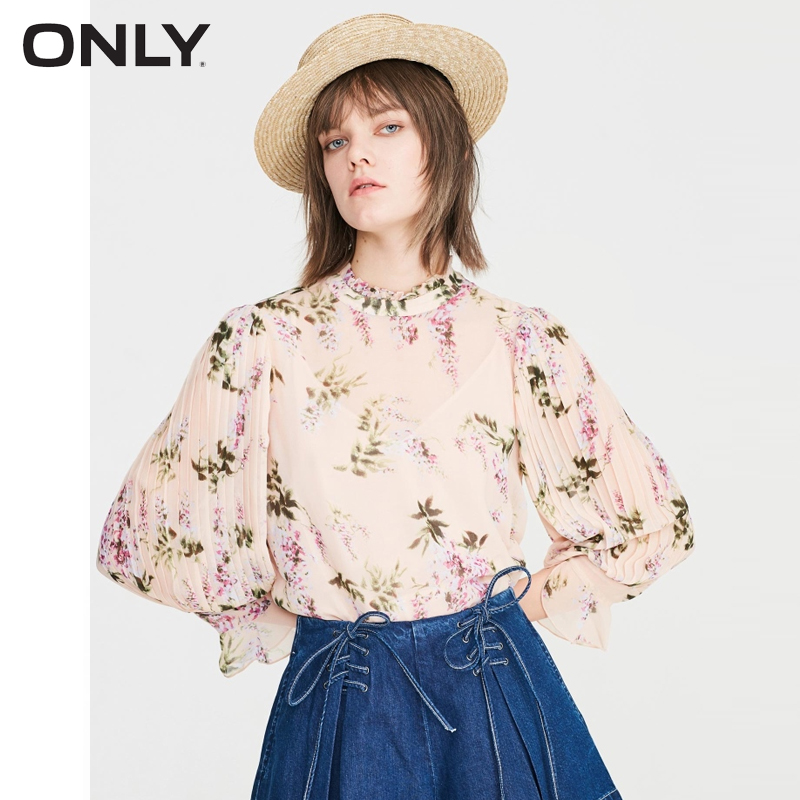 ONLY Women's Two-piece Balloon Sleeves Two-piece Floral Chiffon Shirt | 119151516