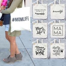 Kadın kanvas çanta anne hayat çantaları yeniden kullanılabilir alışveriş çantası hiçbir şey bu çanta aittir bana kahve baskı seyahat çantası bezi çanta