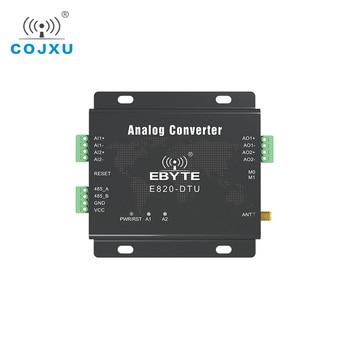 433MHz 1W RS485 Analog Acquisition TCXO Modbus RTU COJXU E820-DTU(2I2-433L) Wirelss Control Collection Converter 2 channel long range 433mhz switch value acquisition tcxo cojxu e830 dtu 2r2 433l wireless transceiver