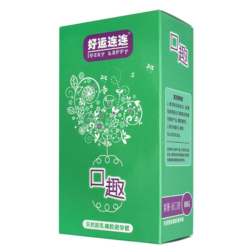 Ultra Thin 88 100Pcs Natural Rubber Latex Condoms Lubrication Penis Sleeve Adult Sex Toy for Men in Condoms from Beauty Health