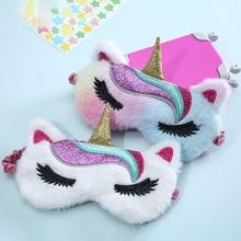 Soft Plush Eye Masks Cute Glitter Unicorn Eye Cover Plush Eyepatch Eye Cover Sleeping Blindfold for Travel Rest Sleeping Mask