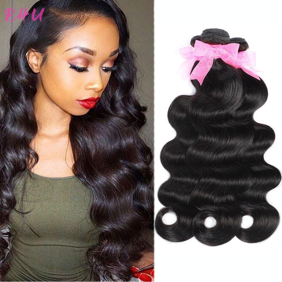 Объемная волна пряди натуральные бразильские волосы, натуральный черный плетение волос Remy человеческие волосы пряди предложения для черны...