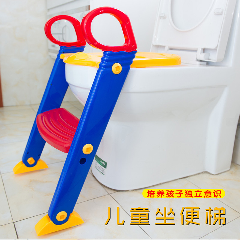 Auxiliary Chamber Pot Ladder CHILDREN'S Toilet Seat Supplies 1-7 Years Old Baby Ladder Folding Pedestal Pan