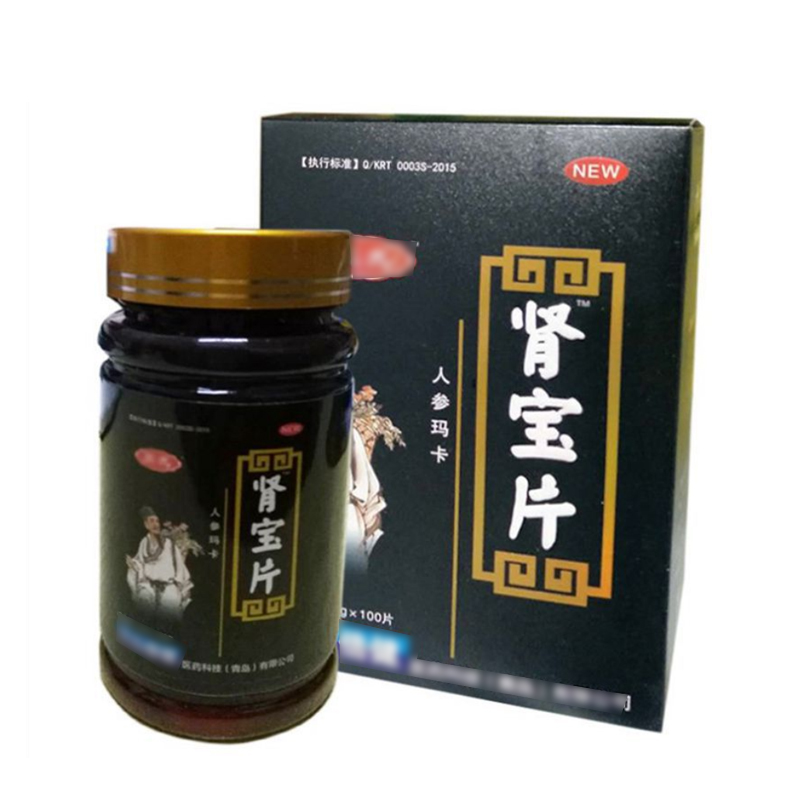 ginseng maca tablet anti-aging promoting energy increase male sperm semen healthy Vitamins benefiting treatment of prostatitis