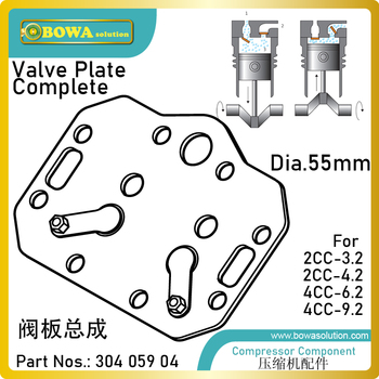 55mm valve plate complete is designed for 8.1m3/h cylinder of semi-hermetic compressors, matching 4CC-6.2(Y) and other models