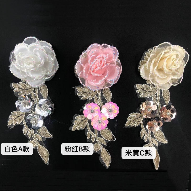 Lace Embroidery Flower Cloth Paste Clothing Accessories Three Dimensional Polyester Flower Cloth Paste Color Decal Cloth Paste