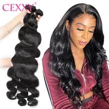 Натуральные волнистые бразильские волосы волнистые пряди 28 30 длинные CEXXY парики из натуральных волос плетение 1/3/4 пряди наращивание волос д...