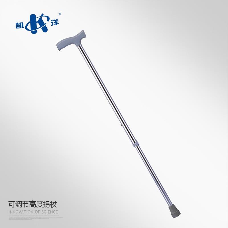 Yang Kai Aluminum Alloy Walking Stick Retractable Regulation Aluminium Alloy Lightweight Walking Aid Elderly Wand KY920L