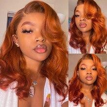 Парики из человеческих волос апельсинового имбирного цвета, волнистые бразильские волосы без повреждения кутикулы, парик на сетке, предвар...