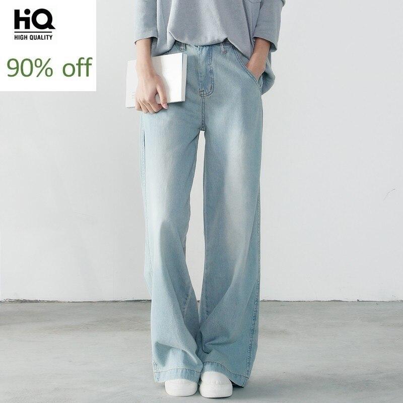 New Solid Harajuku Plus Size XS-4XL Fleece Loose Wide Leg Pants Jeans Women Casual Jeans 2020 Summer Autumn Warm Denim Trousers