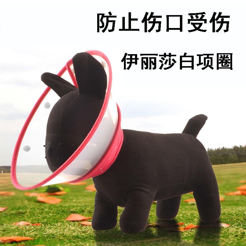 Color Pet Elizabeth Neck Ring Dog Anti-Bite Anti Grasping Collar Supplies