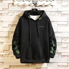 Japan Style Casual O-Neck 2021 Spring Autumn Hoodie Sweatshirt Men'S Thick Fleece Hip Hop Skateboard Streetwear Clothes