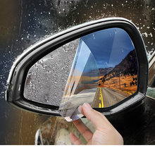 Lsrtw2017 Nano Car Window Rearview Rain Film for Audi A4 A5 A6 Q3 Q5 Q5 A3 Q7 Accessories anti-water anti-rain sticker mirror lsrtw2017 leather car key case chain buckle chain for a4 a6 a3 q3 q5 q5 q7