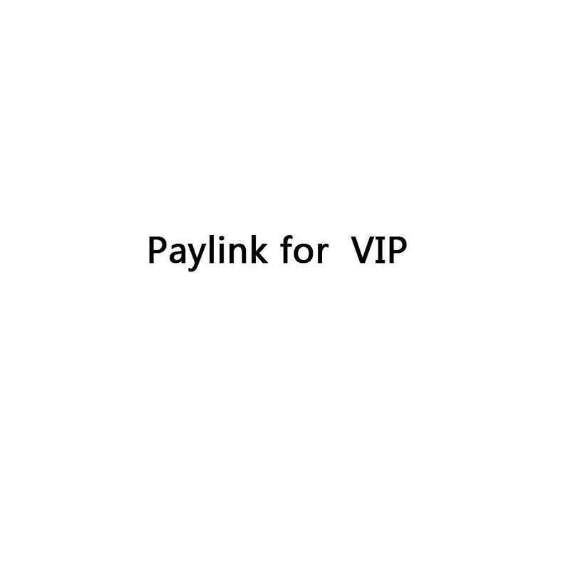 Cinquième lien de paiement pour VIP
