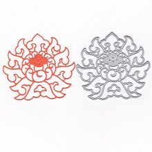 Abstract Ornamentation Metal Cutting Dies Stencil Scrapbooking Photo Album Card Paper Embossing Craft DIY