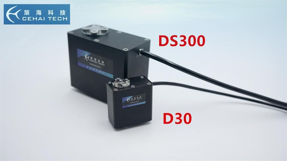 DS300 tamaño miniatura bajo el agua 300 metros engranaje de dirección servo 300 KG. cm brazo robótico subacuático servo de freno de pescado