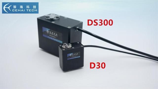 Miniature size underwater 300 meters steering gear servo 30KG. cm Underwater robotic arm robotic fish brake servo