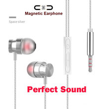 Metal Magnetic Earphone For Huawei Y9 Y7 Y3 Y5 2017 Y6 Pro Y5II Y6II Y3II Y6 II Earphones 3.5mm Jack Super Bass Earpiece Mic(China)