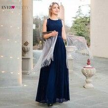 Женское длинное платье подружки невесты Ever Pretty, розовое элегантное ТРАПЕЦИЕВИДНОЕ ПЛАТЬЕ, формальное платье для гостей свадебной вечеринки, 2019