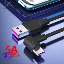 90 градусов 5А кабель для быстрой зарядки type C USB C кабель 3 м 2 м 1 м для Xiaomi Mi9 Mi8 Redmi Note 7 samsung Galaxy S10 S9 зарядный провод
